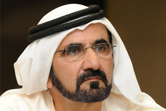 Shaikh Mohammad sets up Jalila Foundation