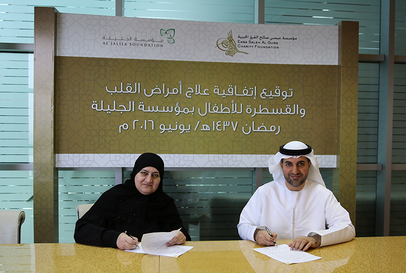 ESAG Charity Foundation donates AED 10 million to  Al Jalila Foundation to support children with heart disease