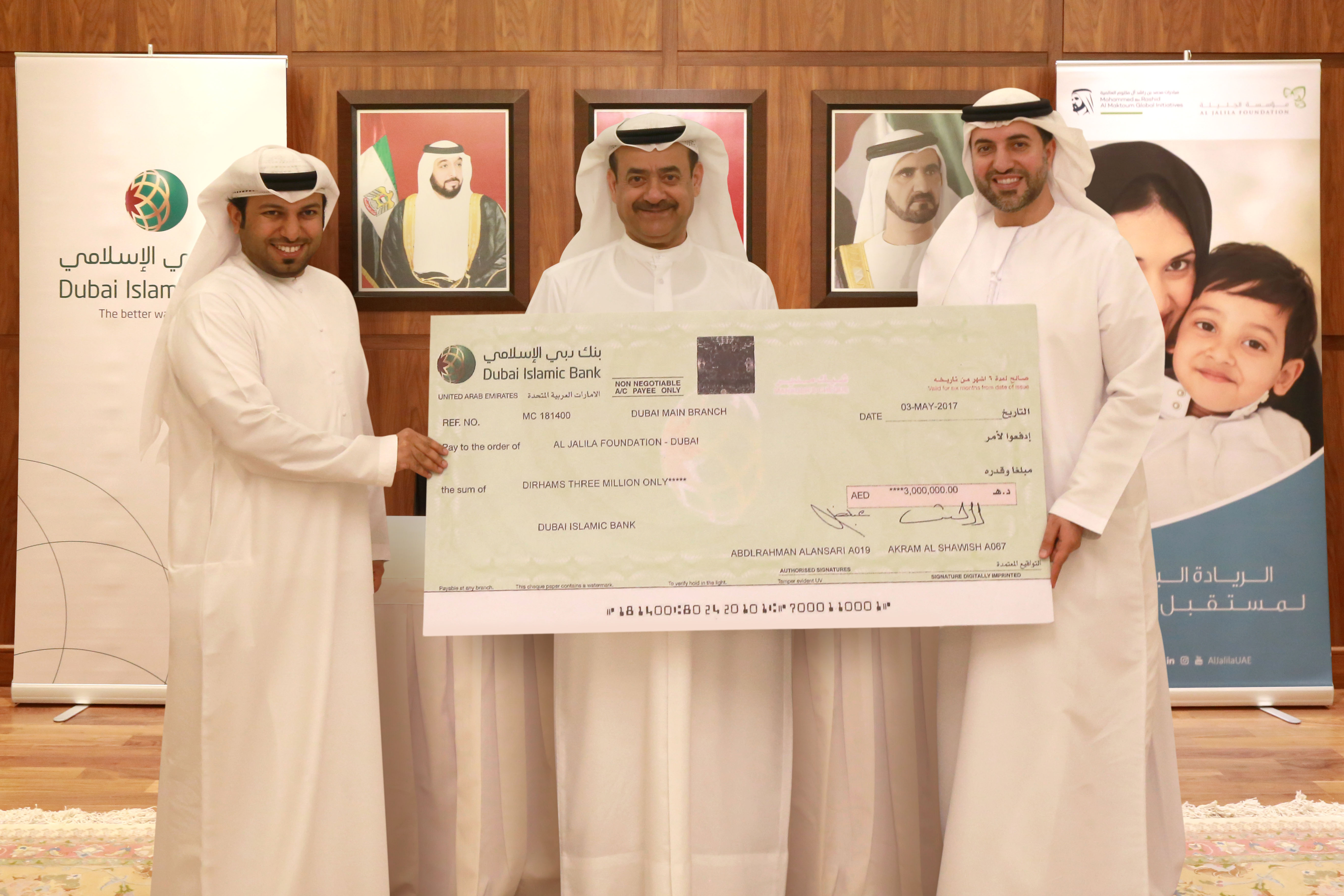 Dubai Islamic Bank donated AED 3 million to Al Jalila Foundation to support the treatment of patients through its A'awen program