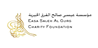 (English) ESAG Charity Foundation