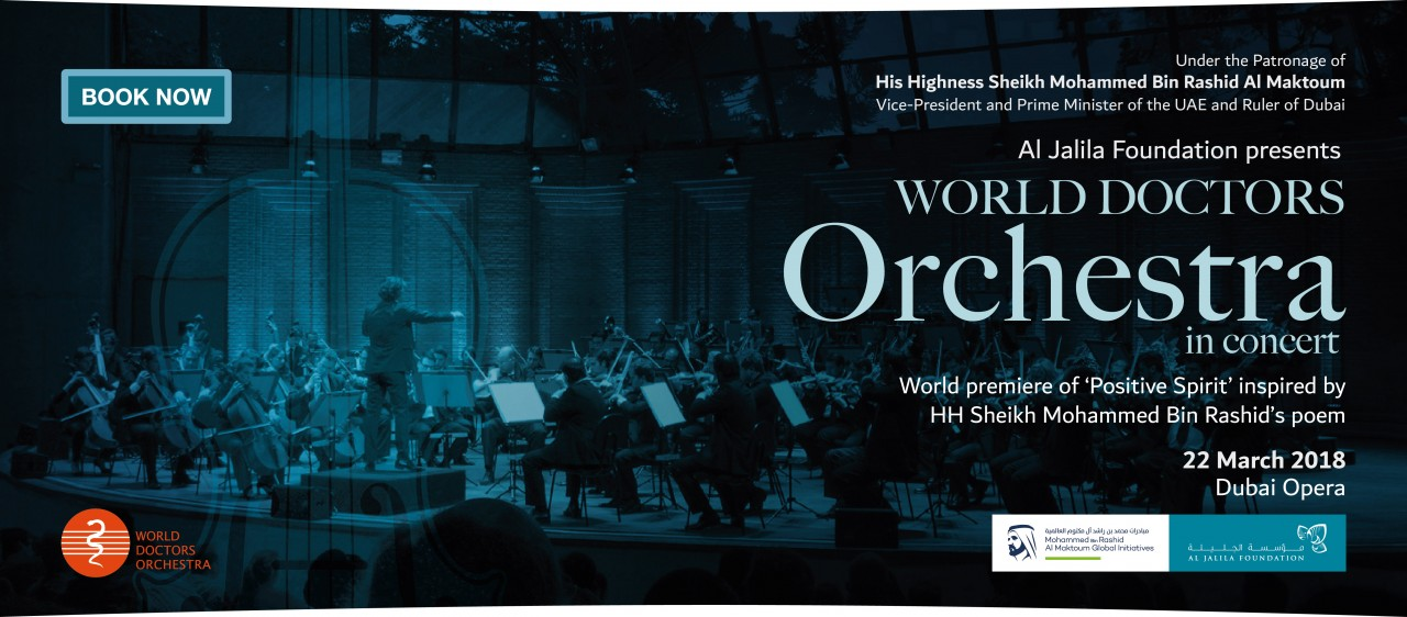 WDO-Homepage-Banner-1280x562-Eng