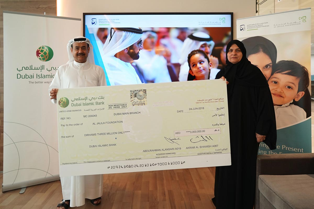 Dubai Islamic Bank donates AED 3 million to Al Jalila Foundation to support the treatment of patients through its A'awen program