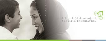 Al Jalila Foundation