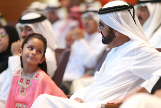 HH Sheikh Mohammed launches Al Jalila Foundation
