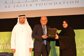 (English) Al Jalila Foundation's 'Destination Medicine' inspires 400 Emirati students to pursue medicine