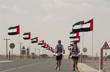 7EmiratesRun concludes on National Day raising more than AED1 million for Al Jalila Foundation
