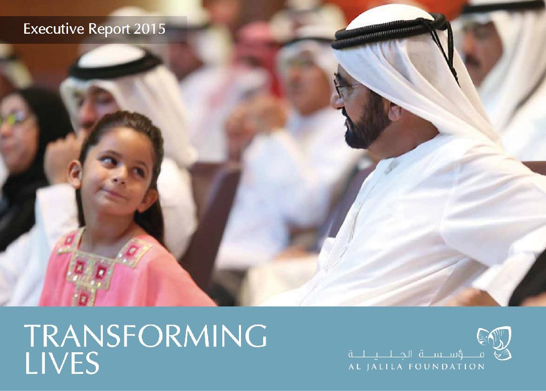 Executive Report 2015