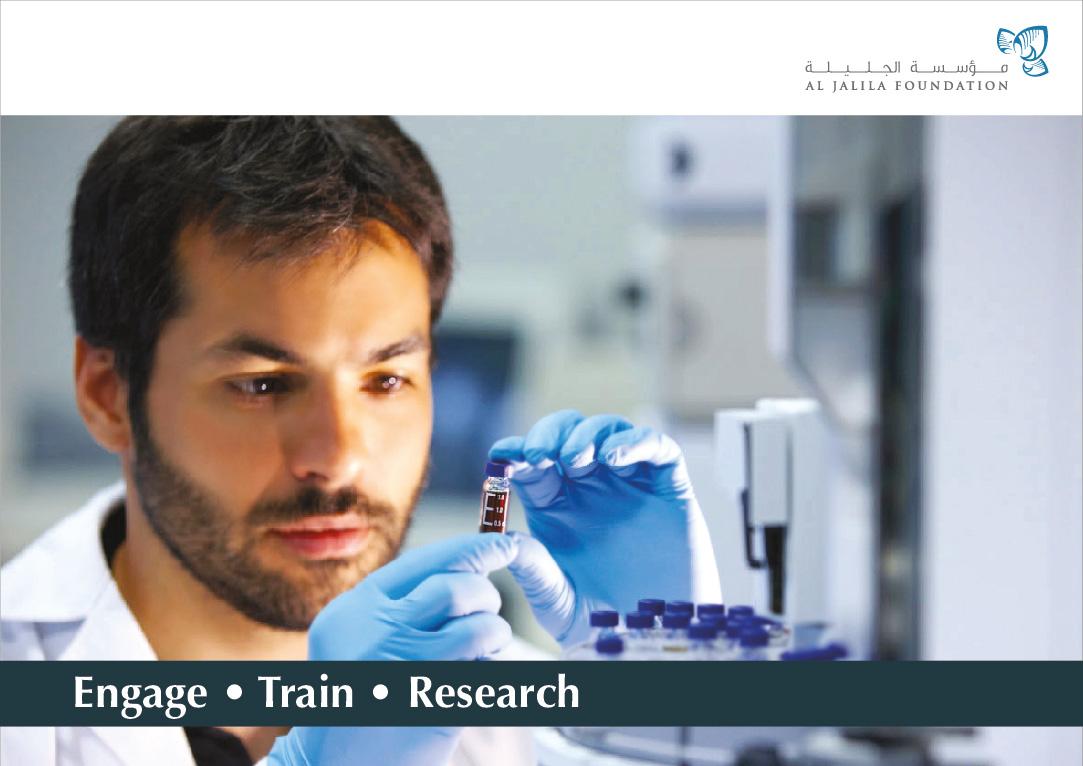 Research Grants Portfolio 2014/2015