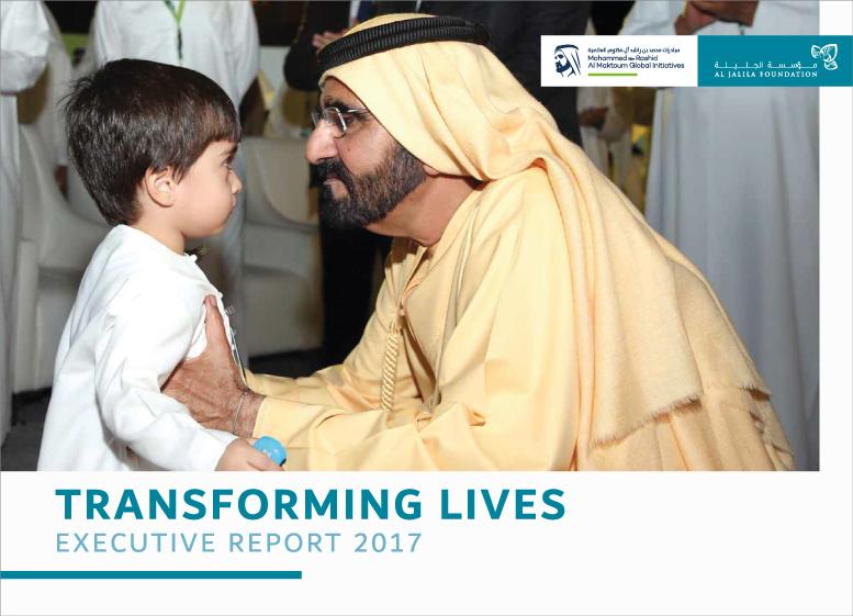 Executive Report 2017