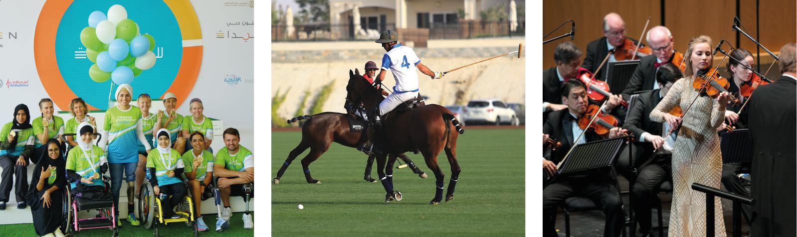 Team Al Jalila