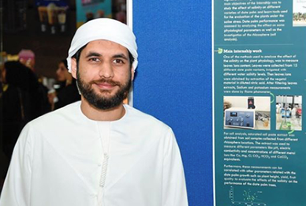 Emirati scholarship recipient advances UAE capabilities