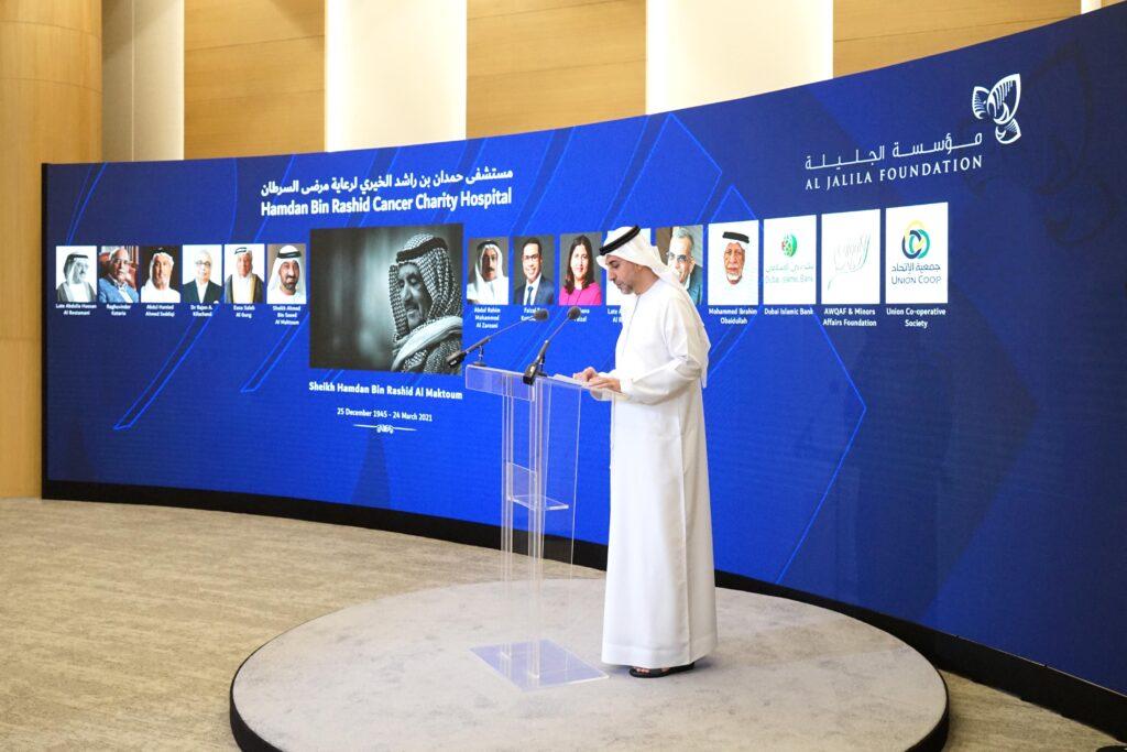 Al Jalila Foundation raises AED220 million for the Hamdan Bin Rashid Cancer Charity Hospital
