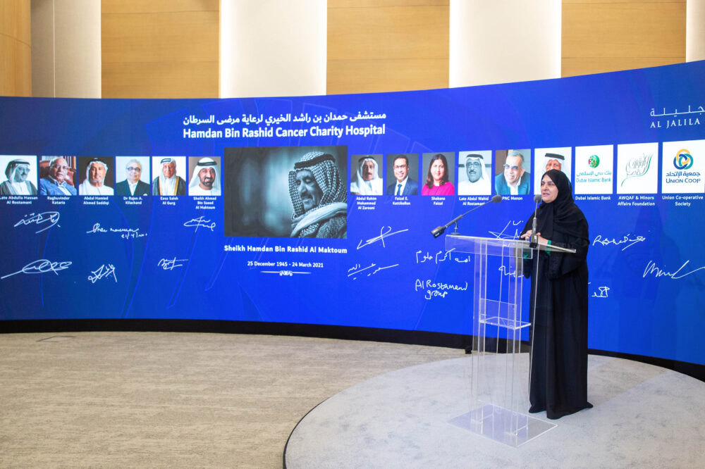 Donors praise Hamdan Bin Rashid Cancer Charity Hospital as pioneering initiative that supports cancer patients in need