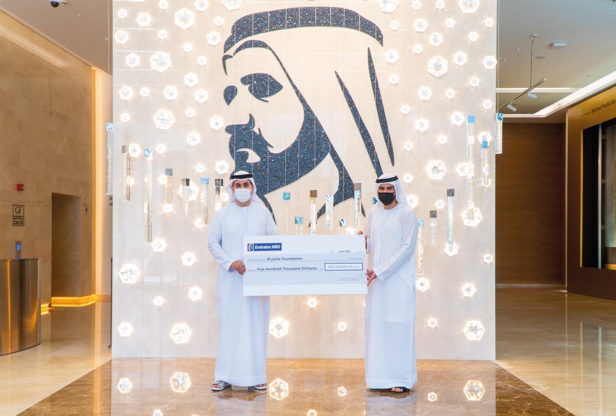 ينخرط بنك الإمارات دبي الوطني في المجتمع لمساعدة المرضى